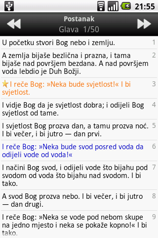 Varaždinska Biblija (Croatian Bible) screenshot